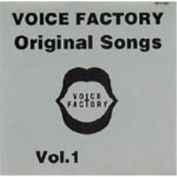 VOICE FACTORY Original Songs Vol.1